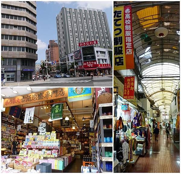 國際通商店街