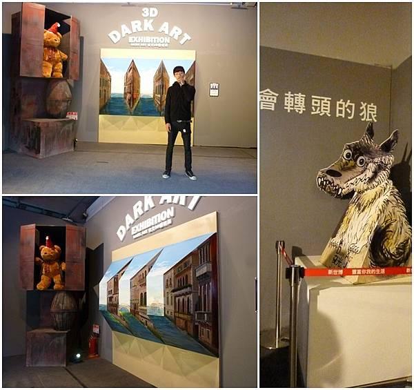 Dark Art 夜光3D藝術展.jpg