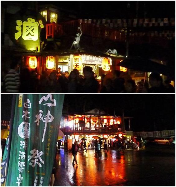 妖怪村山神祭.JPG