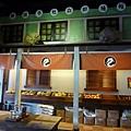 山寨村餐廳一景.JPG