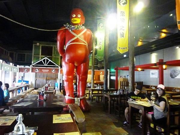山寨村餐廳.JPG