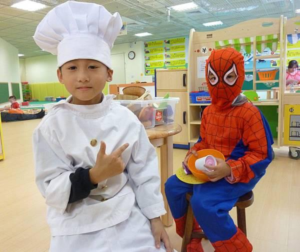 廚師.JPG
