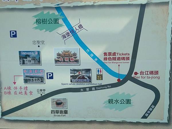 四草大眾廟景點.jpg