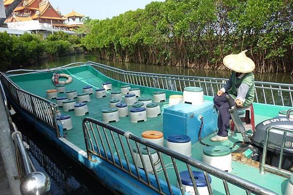 綠色竹筏.JPG