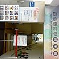 萬華親子館入口2.JPG