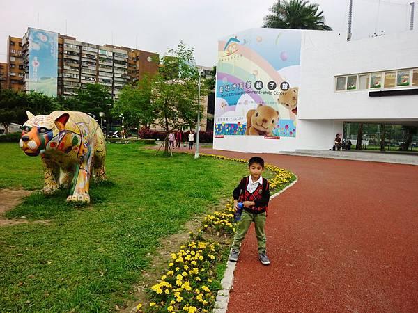 萬華親子館外觀2.JPG