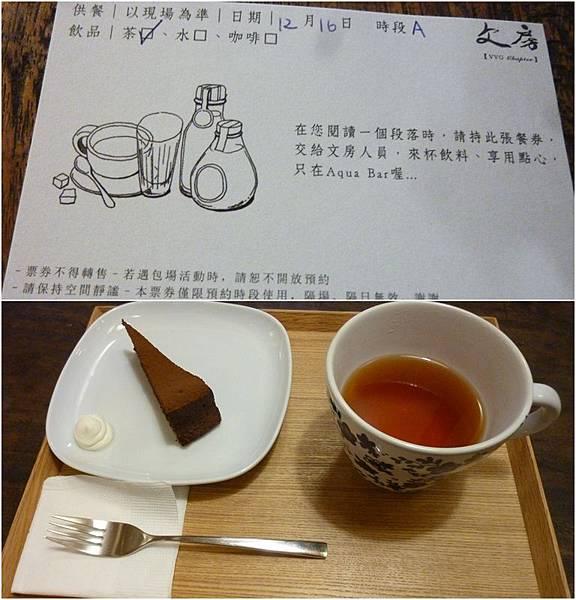 文房下午茶.jpg