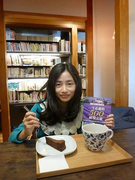 文房下午茶2.JPG