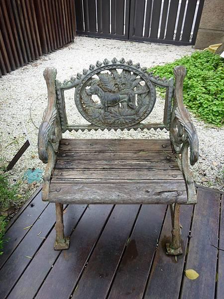 文房椅子.JPG
