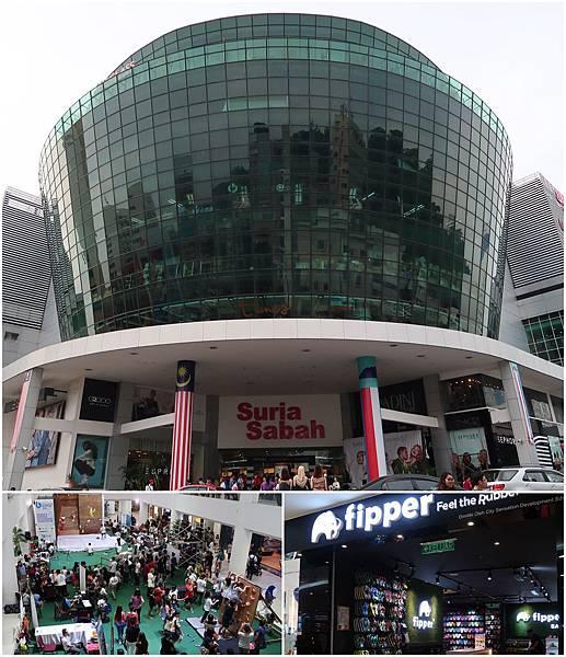 SURIA曙光購物中心.jpg