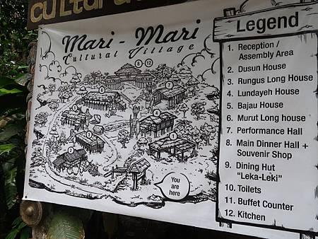 馬來馬來文化村.JPG