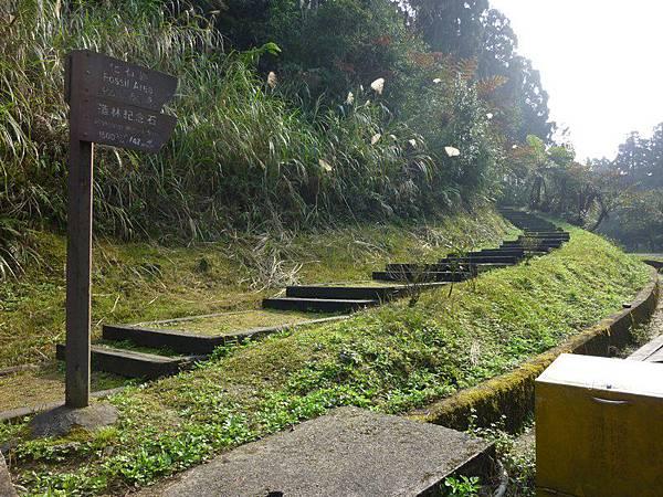 化石紀念區指示牌.JPG