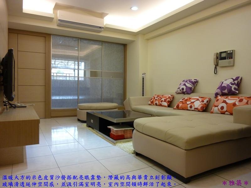 客廳與和室2.JPG