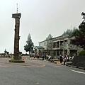 太平山莊入口.JPG