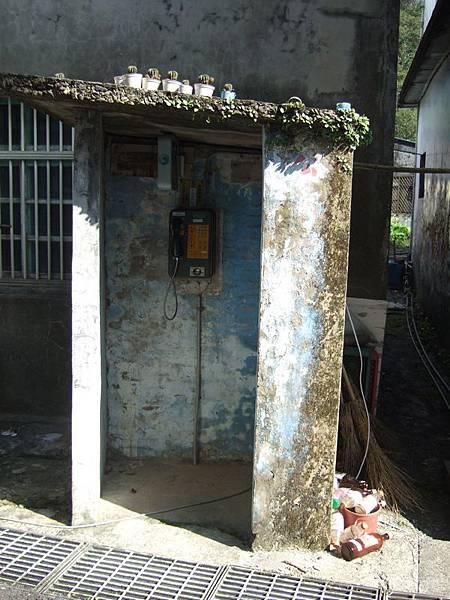 猜謎一:電話亭