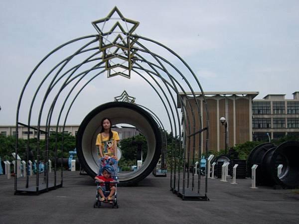 管材雕塑區2.JPG