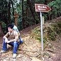 另一登山口.JPG