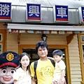 勝興車站全家福.JPG