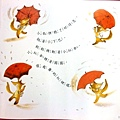 小紅傘2.JPG