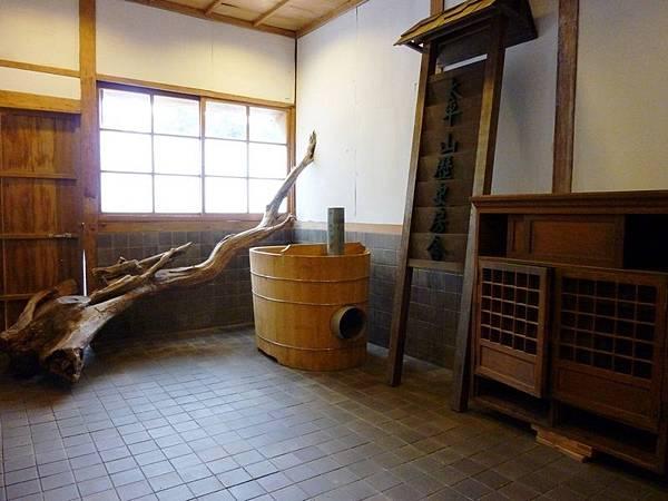 文史館浴室.JPG