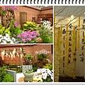 蘭花園藝.jpg