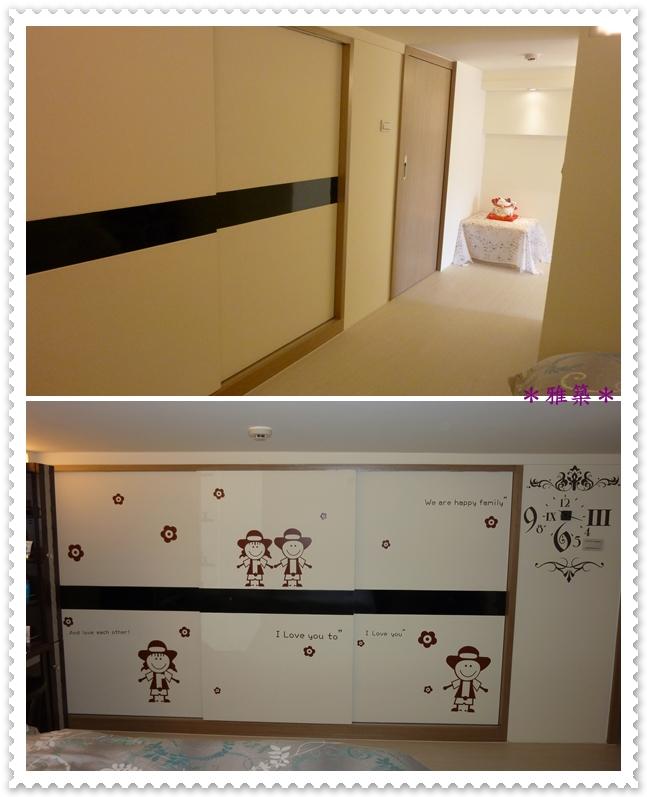 主臥衣櫃壁貼2.jpg
