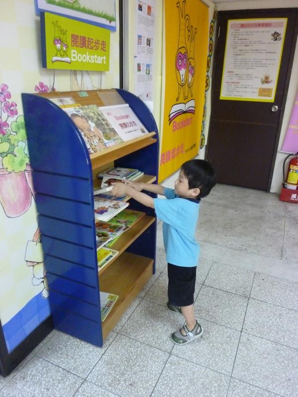 奇幻閱讀花園2.JPG