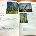 風景畫構圖.JPG