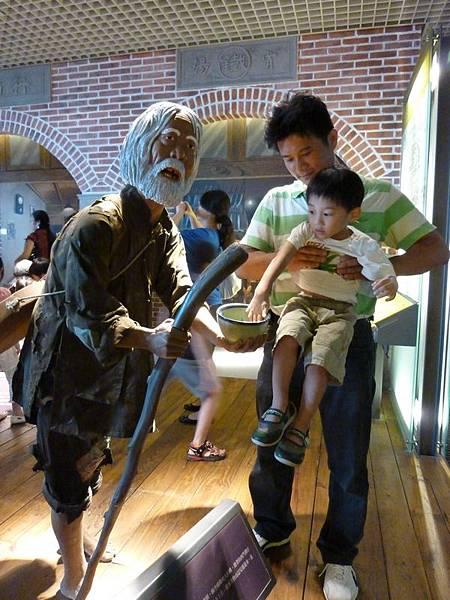 蘭陽博物館 (5).JPG
