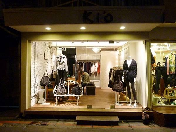 服飾店面裝潢2.JPG