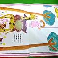 黃色的小雨傘3.JPG