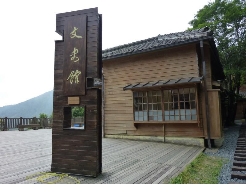 文史館.JPG
