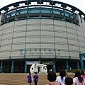 台灣科學教育館.JPG