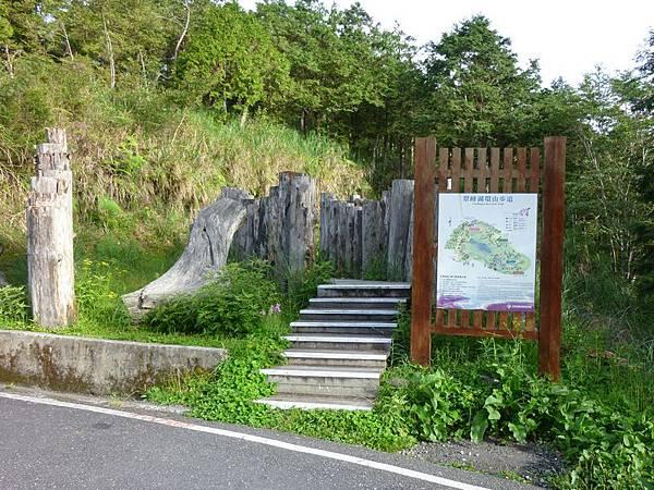 翠峰湖環湖步道西入口.JPG