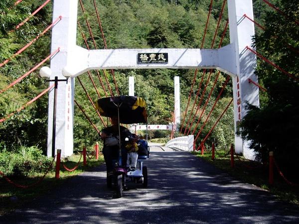 電動腳踏車.JPG