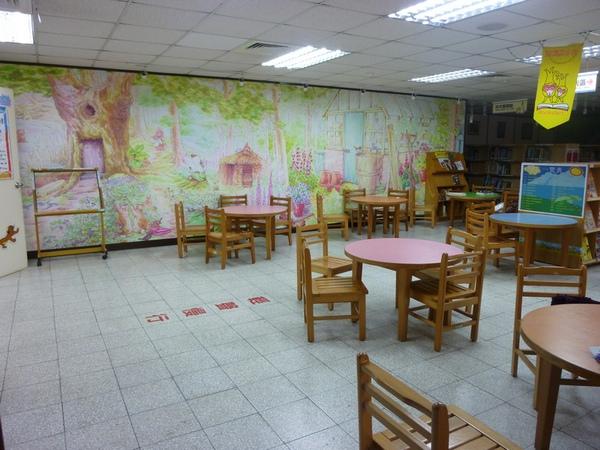 兒童閱覽室.JPG