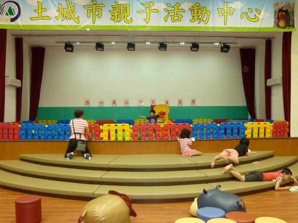 四歲幼兒遊戲區.JPG