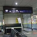 000第一次出國的登機口