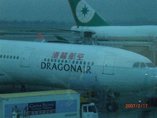 001我的班機