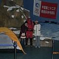 037好冷的極地遠征隊