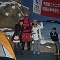 038.歡樂的極地遠征隊XD