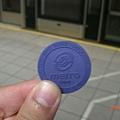 捷運新款代幣