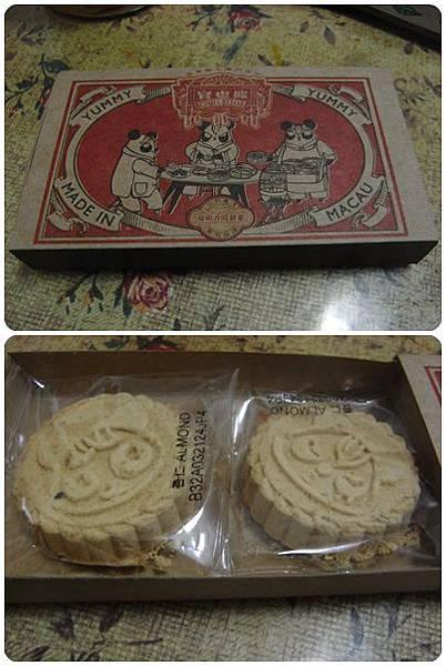 熊貓餅.jpg