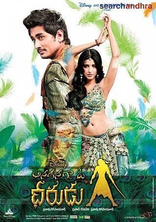 Anaganaga-O-Dheerudu-Movie-Poster-Designs-6-458x650
