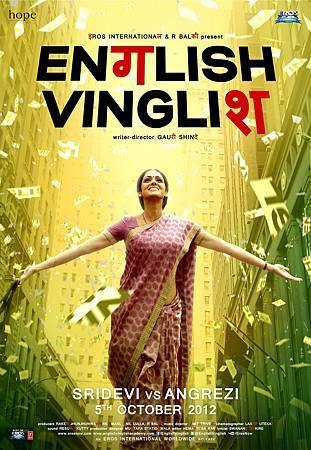 Englisg Vinglish Posters HD (3)