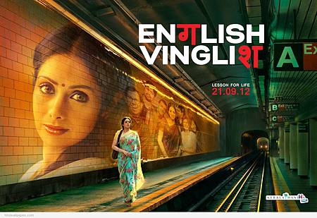 English-Vinglish-Movie-HD-Wallpapers-3