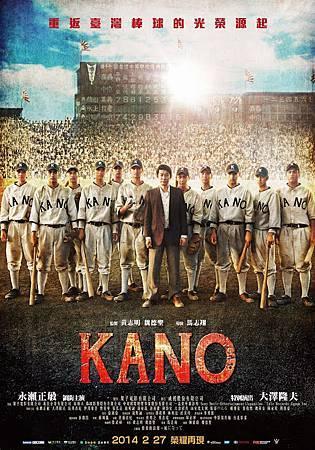 kano-2014-4