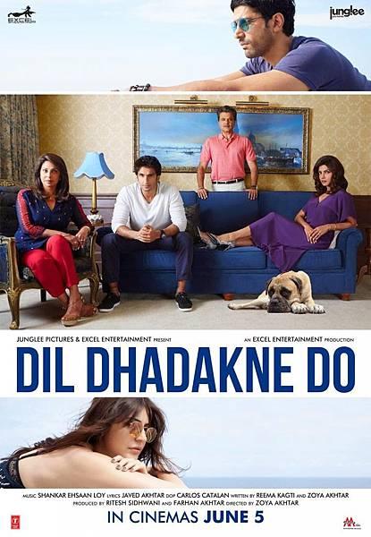 Dil-Dhadakne-Do-Brand-New-Poster-1