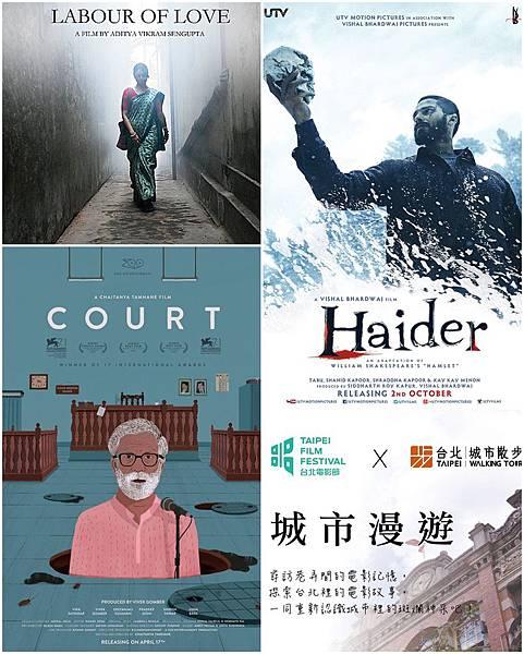 2015臺北電影節