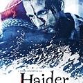 haider2